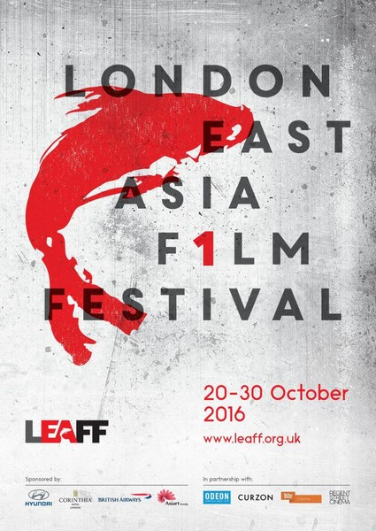 London East Asia Film Festival 2016