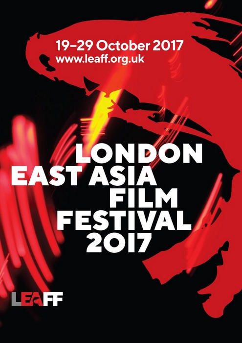 London East Asia Film Festival 2017