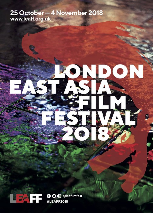 London East Asia Film Festival 2018