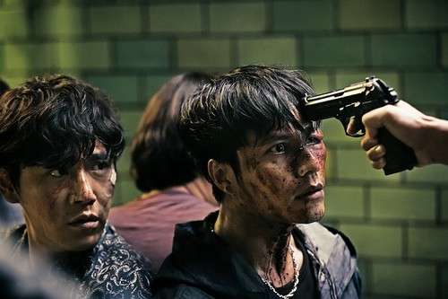 Chongqing Hot Pot - 2016 - Film - Recensione
