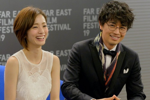 Copyright Far East Film Festival 2017