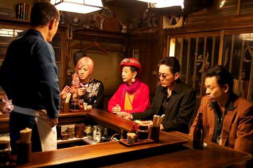 midnight diner tokyo episode 1
