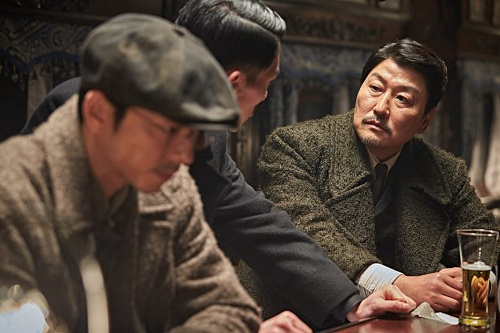 The Age of Shadows - Film - 2016 - Kim Jee-woon - Recensione